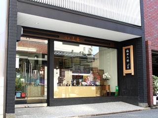 福田人形店
